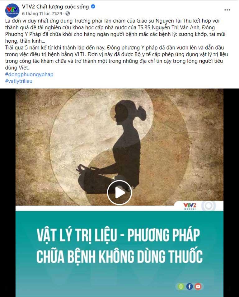VTV2 giới thiệu liệu pháp cấy chỉ Đông phương Y pháp